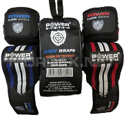 Elbow Wraps PS-3600 Power System ( 150см.)
