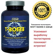 T-BOMB II (Testosterone Optimizer Hormone)